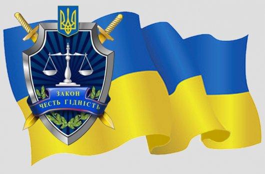 Прокуратура вимагає повернення землі вартістю понад 1,5 млн. грн