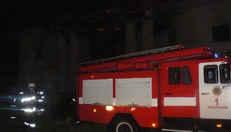 У Хмельницькому по вулиці Басейній палав будинок