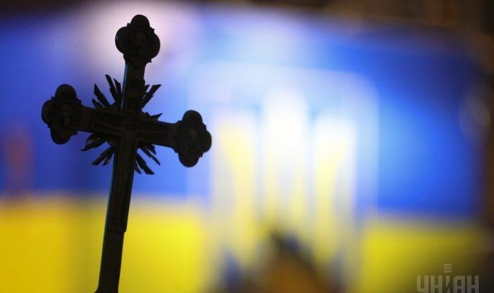 Ще три громади Хмельниччини приєднались до Православної Церкви України