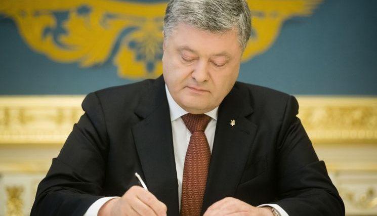 Призначення голови Віньковецької РДА