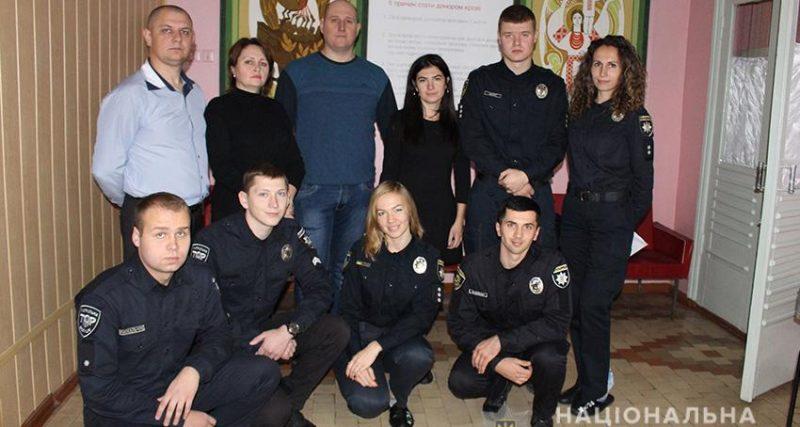 Хмельницькі поліцейські долучилися до акції «Здай кров — врятуй життя!» (ВІДЕО)