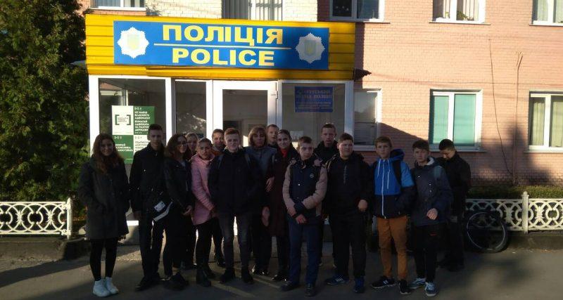 Славутські школярі познайомилися з поліцією