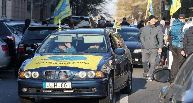 """Акції """"євробляхерів"""": на меті заблокувати дорогу у напрямку Славути"""