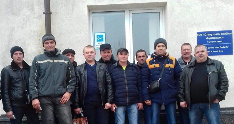 ПАТ «Славутський комбінат «Будфарфор» відкриває двері пошукачам роботи
