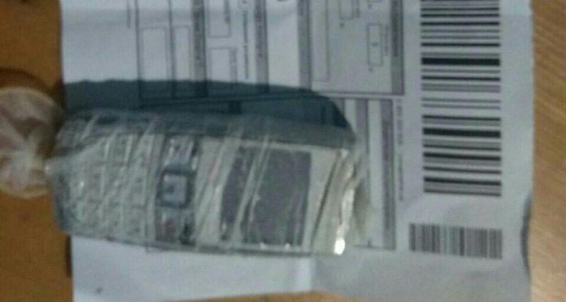 Хмельницький ізолятор: телефон «Siemens» в упаковці із сіллю