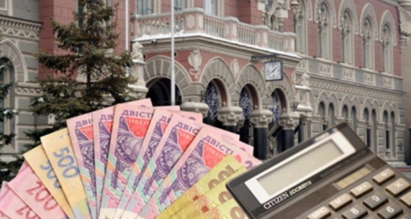 Готівковий обіг: порушниками сплачено до бюджету 5 мільйонів гривень