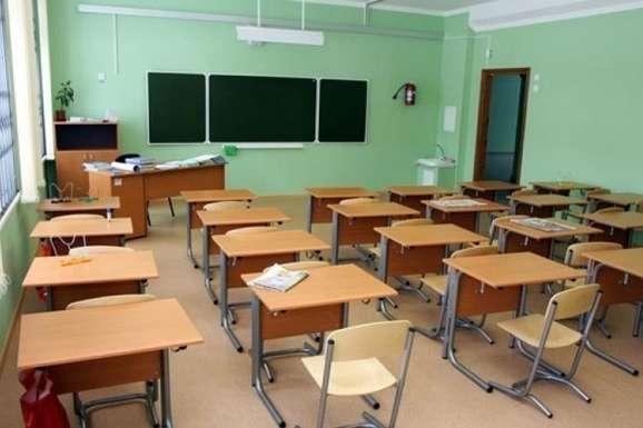 В Славуті тимчасово призупинено освітній процес в закладах освіти