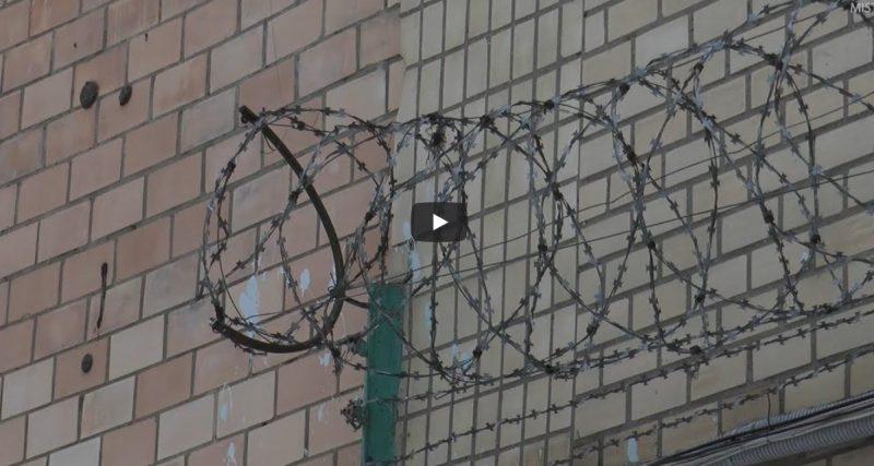 В яких умовах перебувають засуджені у Хмельницькому ізоляторі