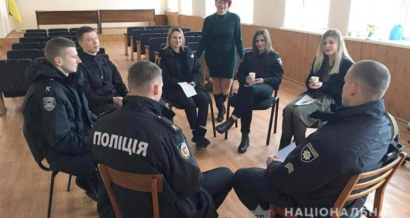 Психологи з поліції поділилися досвідом з майбутніми колегами