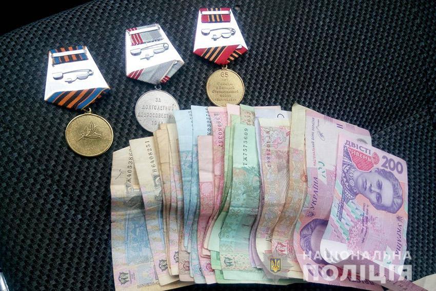 Зловмисник викрав в односельчанки тисячу гривень та трудові медалі