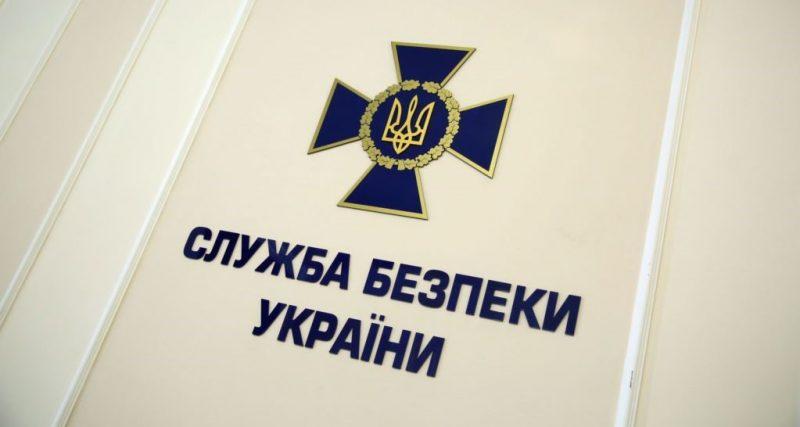 Начальнику СБУ Хмельницької області присвоєнно звання генерал-майора