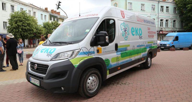 У Хмельницькому продовжують здавати небезпечні відходи підприємству без ліцензії