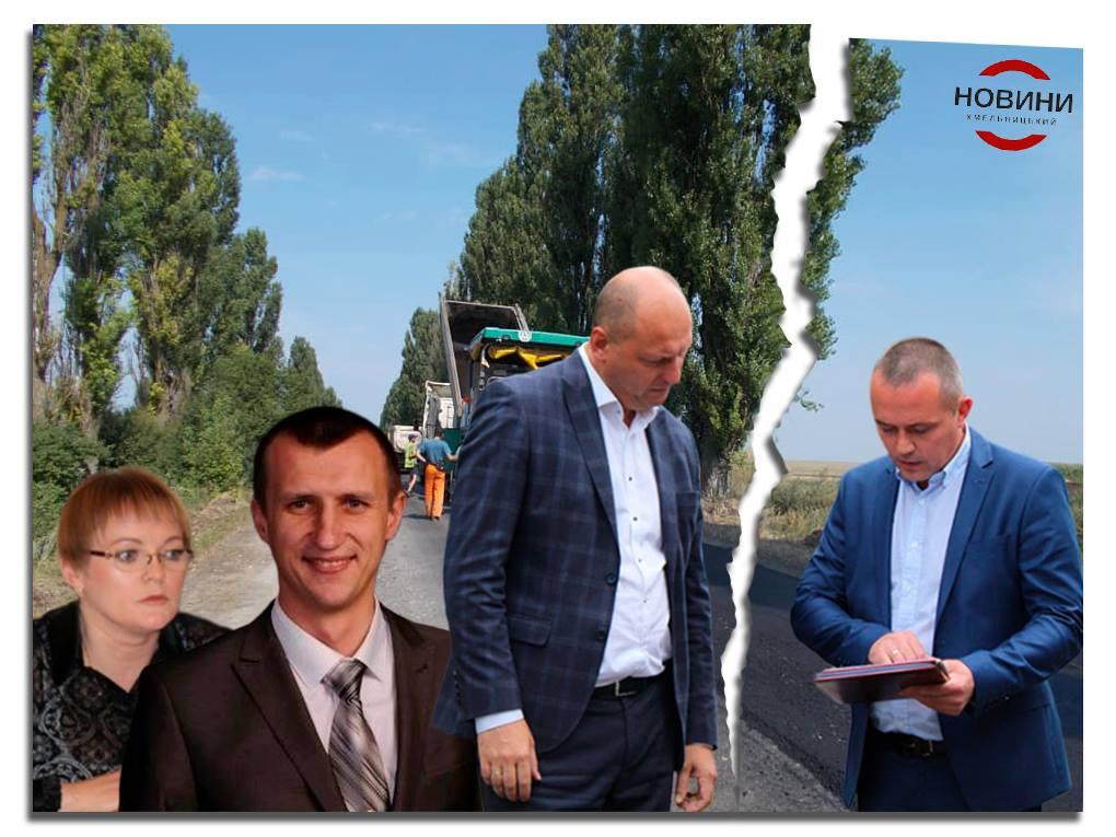 Було б бажання – стаття знайдеться: як голова Хмельницької ОДА звільняв керівника «Служби місцевих автодоріг»