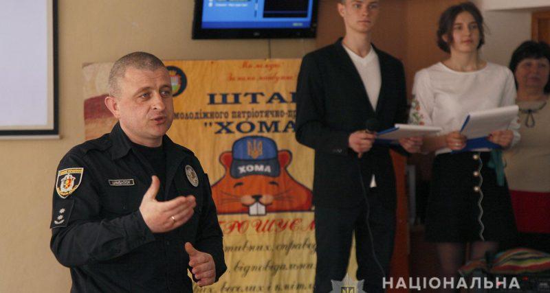 У Теофіпольській ЗОШ №1 відбулось відкриття кабінету-музею патріотичного виховання