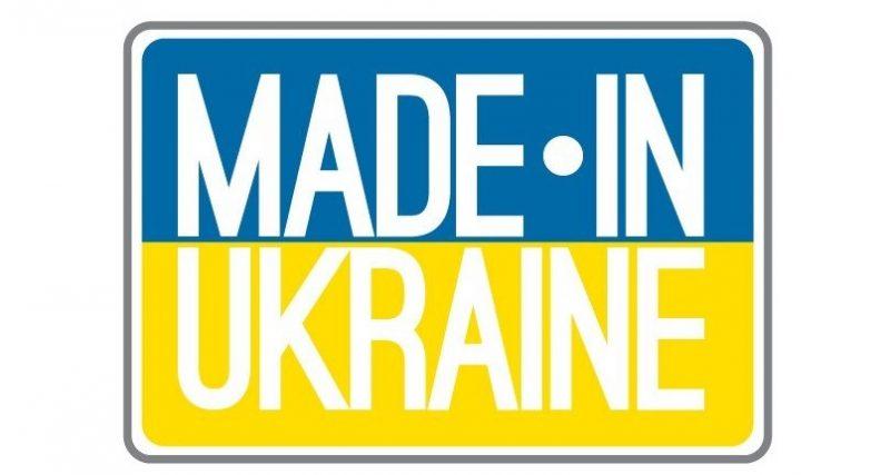Вартість експортованих у першому кварталі 2019 року товарів, вироблених на Хмельниччині, склала 1,9 мільярда гривень.
