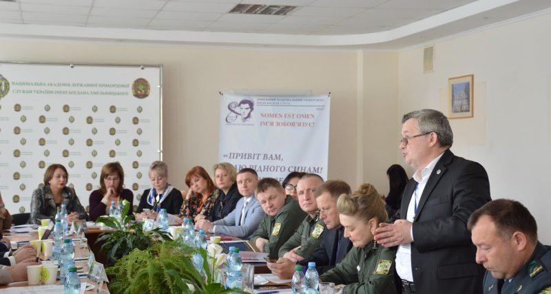 Сьогодні, 23 квітня у Донецькому національному університет імені Василя Стуса відбулась Науково-практична конференція. Правники говорили...