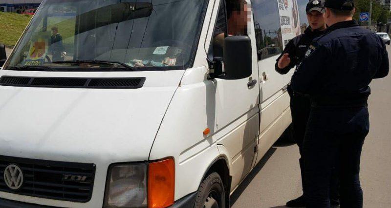 Хмельницькі патрульні знайшли водія маршрутки, який порушує правила ПДР