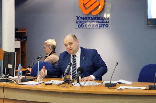 """Звільнений голова """"Хмельницькобленерго"""" заблокував призначення нового керівника компанії"""