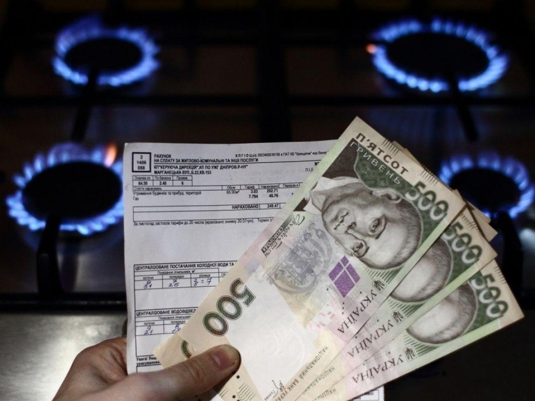 На Хмельниччині понад три тисячі боржників за газ можуть залишитися без субсидій
