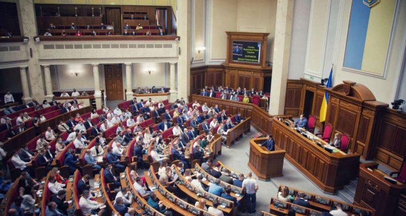 Верховна Рада 9 скликання: як працювали в парламенті та які закони ініціювали мажоритарники від Хмельниччини