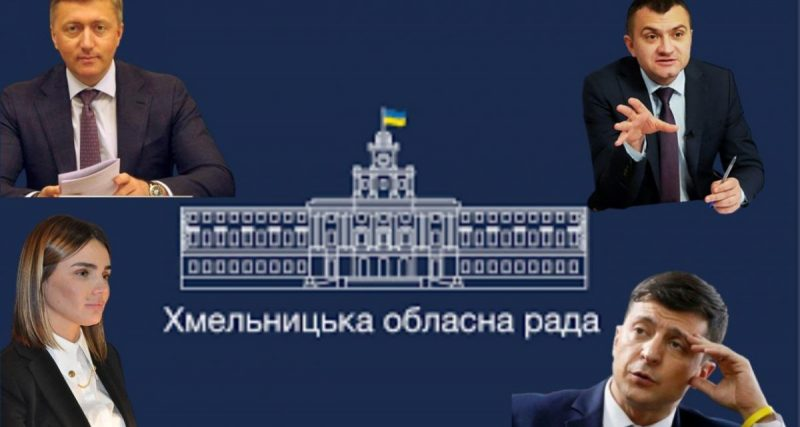 Політичні прогнози із соцмереж: «Команда Симчишина» об'єднується зі «Слугами народу» проти Лабазюків?